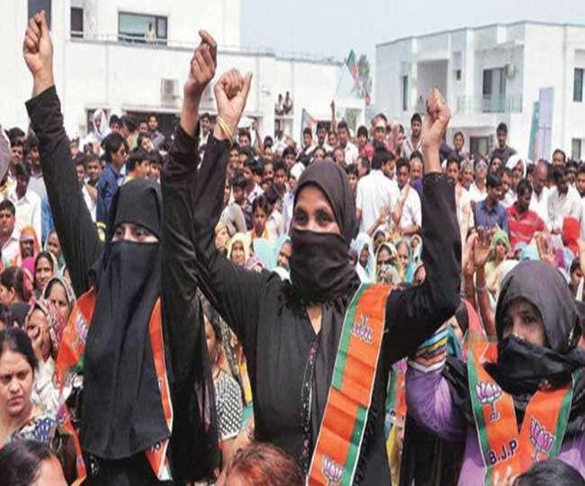 मुस्लिम महिलाओं पर भाजपा डाल रही डोर, तीन तलाक को बनाया हथियार