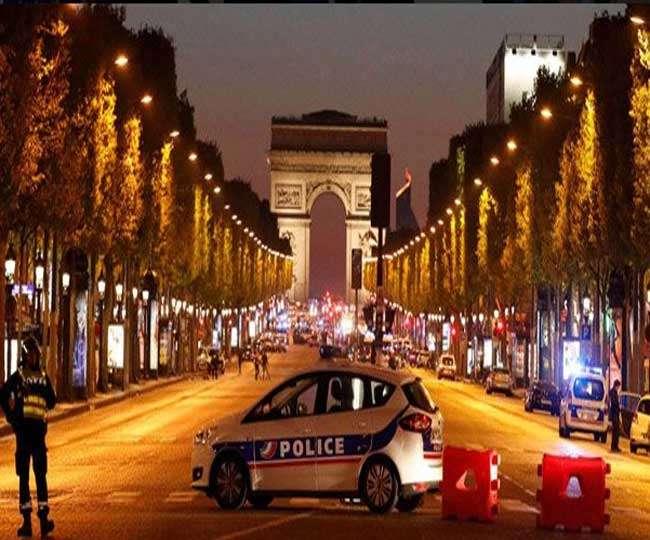 फ्रांस में आतंकी हमला, एक पुलिसकर्मी की मौत; ISIS ने ली जिम्मेदारी