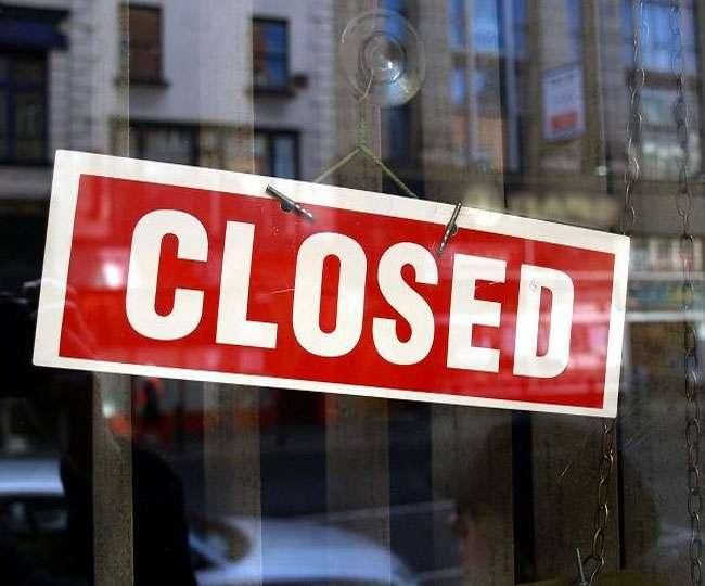 दिल्ली MCD चुनाव : EC के निर्देश पर दो दिन तक बंद रहेंगे शराब के ठेके
