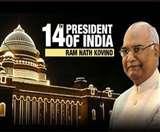 राष्ट्रपति भवन में भाजपा के 'राम', रायसीना हिल्स पहुंचे कोविंद, 25 को शपथ