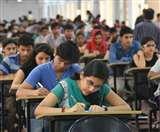 यूपीएससी, आरआरबी और एसएससी परीक्षाओं के अंक ऑनलाइन साझा करें: केंद्र