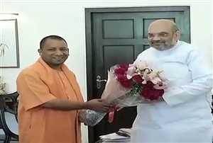 दिल्ली में अमित शाह से मिले योगी