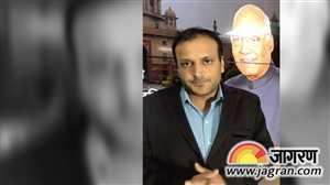 राजग उम्मीदवार रामनाथ कोविंद भारत के 14वें राष्ट्रपति चुने गए