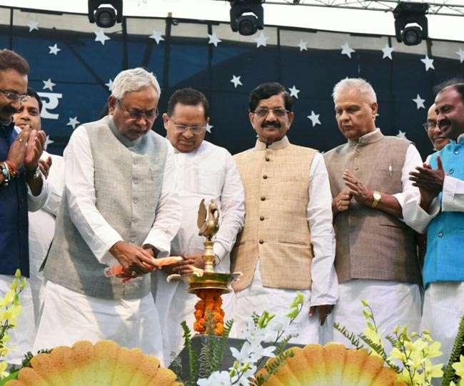 बिहार दिवस के उद्घाटन समारोह में बोले CM नीतीश, तन्मयता से करें देश सेवा