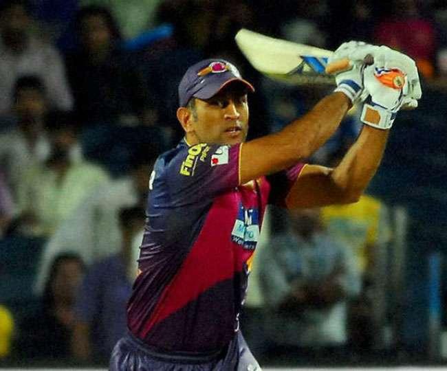 IPL 10: धौनी ने धमाकेदार अंदाज में पुणे को दिलाई हैदराबाद पर जीत
