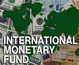 आर्थिक अस्थिरता का सामना कर सकता है पाक: IMF