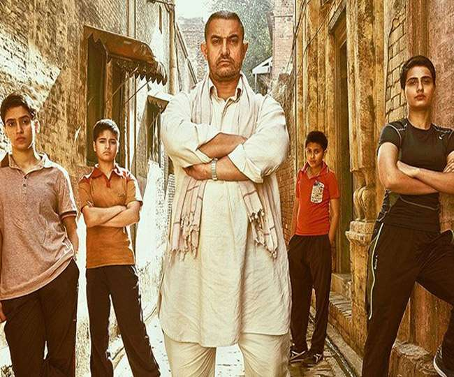 फिल्म 'दंगल' के एक दृश्य में आमिर अपनी बेटियों के साथ
