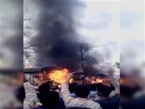 उज्जैन में महाकाल मंदिर के बाहर लगी आग