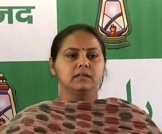 मीसा भारती बोली- जहां ज्यादा बर्तन रहते हैं, वहां टकराते भी हैं