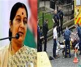 सुषमा स्वराज ने कहा, लंदन आतंकी हमले में किसी भी भारतीय को नुकसान नहीं