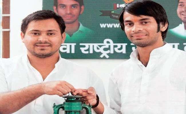 बिहार दिवस के उद्धाटन में नहीं आए लालू के दोनों मंत्री पुत्र, राजनीति तेज