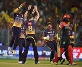 IPL-10: कोलकाता की करिश्माई जीत, बैंगलोर को 49 रन पर समेटा