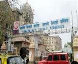 मुंबई: RPF ने छह लोगों को किया गिरफ्तार, 'बम' पर कर रहे थे चर्चा