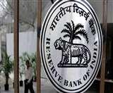 रिजर्व बैंक सार्वजनिक नहीं करेगा लोन डिफॉल्टरों की सूची