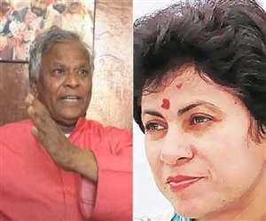 सैलजा पर टिप्पणी मामले में भाजपा सांसद पर एफआइआर दर्ज करने के आदेश