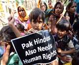 पाकिस्तान व बांग्लादेश में हिंदुओं पर हो रहा जुल्म