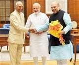 LIVE: नामांकन के लिए अमित शाह के साथ संसद भवन पहुंचे रामनाथ कोविंद