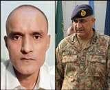जाधव की जिंदगी अब पाक सेना प्रमुख के हाथ, सैन्य कोर्ट ने ठुकराई क्षमा याचना