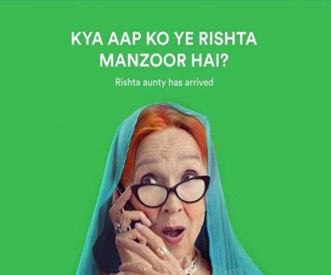 पाकिस्तान में हिट हो रही कैब सर्विस 'रिश्ता आंटी'