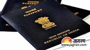 अब अंग्रेजी और हिंदी में होगें पासपोर्ट