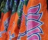 उत्तर प्रदेश विधानसभा चुनावः भाजपा के 67 प्रत्याशियों की सूची जारी
