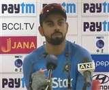 टीम इंडिया के लिए बुरी खबर, कोहली अनफिट, आज रात या कल सुबह होगा फैसला