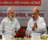 भाजपा के मुख्यमंत्रियों को मोदी और शाह ने दिया मंत्र, हुई सरकारों की समीक्षा