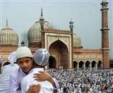 रमजान में पूरे रोजे रखने वाले का तोहफा है ईद