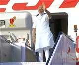 अमेरिका सहित तीन देशों की यात्रा पर रवाना हुए प्रधानमंत्री नरेंद्र मोदी
