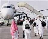 हज यात्रा का शुभारंभ, दिल्ली से आज उड़ान भरेंगे 900 यात्री