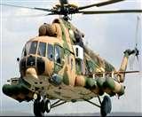 रूसी कंपनी ने पाकिस्तान को दिए एमआई 171-E असैन्य हेलीकॉप्टर