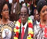 जिम्बाब्वे के राष्ट्रपति ने साली के जन्मदिन पर उड़ाए 40 लाख
