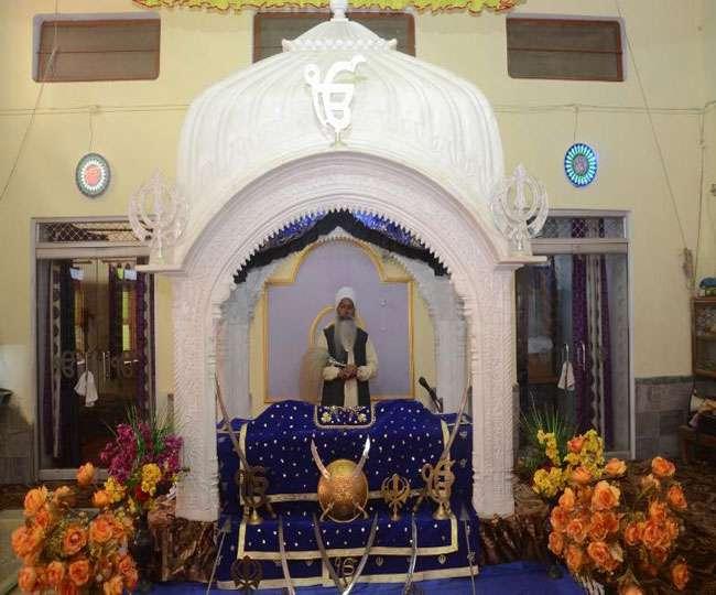 जौनपुर में मौजूद है गुरु तेगबहादुर का तीर और हस्तलिखित गुरुग्रंथ साहिब