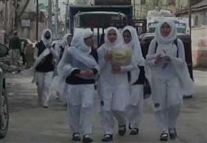 जम्मू-कश्मीरः घाटी में एक सप्ताह बाद खुले स्कूल