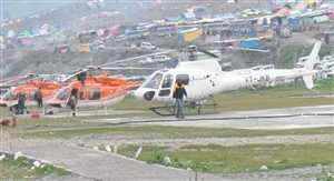 बाबा अमरनाथ के लिए हेलिकॉप्टर टिकटों की ऑनलाइन बुकिंग शुरू