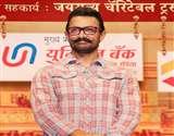 आमिर खान को दीनानाथ मंगेशकर पुरस्कार मिला, समारोह में पहुंचकर स्वीकार किया पुरस्कार