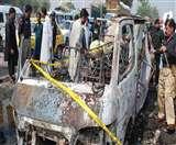 पाकिस्तान के कुर्रम में हुआ बम धमाका, 10 की मौत