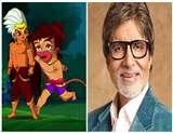 Exclusive : तो 'हनुमान दा दमदार' में अमिताभ की भी होगी आवाज