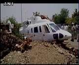 हादसे में बाल-बाल बचे CM देवेंद्र फणनवीस, हेलिकॉप्टर जमीन से टकराया