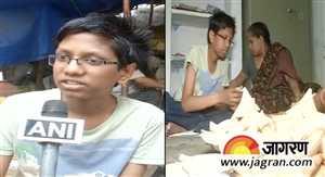 हैदराबाद: समोसा बनाने वाले के बेटे ने किया टॉप