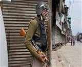 कश्मीर में एक महीने के लिए इंटरनेट सेवा बंद करने का आदेश