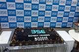 बॉम्बे स्टॉक एक्सचेंज में 30 किलो का केक काटकर मनाया सेंसेक्स के 30 हजारी होने का जश्न