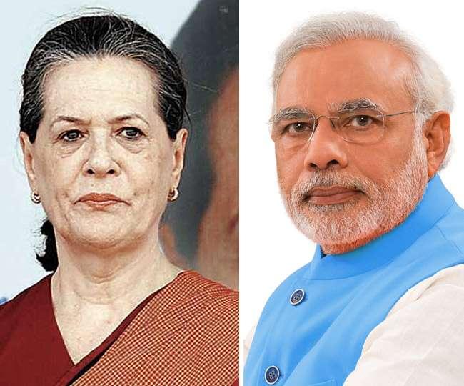 मोदी के विजय रथ को रोकने के लिए सोनिया गांधी बना रहीं ये रणनीति