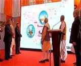 ढाई हजार की सस्ती 'उड़ान' का पीएम मोदी ने शिमला से किया शुभारंभ
