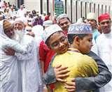 वह दिन जो आए बार-बार! जानें ईद का मतलब