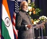 प्रधानमंत्री मोदी ने दी देशवासियों को ईद-उल-फितर की बधाई