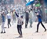 श्रीनगर: ईद के दिन सीआरपीएफ कैंप पर हुई पत्थरबाजी