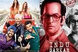 Box Office: किसमें कितना दम, कमाई होगी मुबारकां या चलेगी इंदु की सरकार