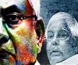 बिहार में सियासी भूचाल, महागठबंधन टूटा; मुख्यमंत्री नीतीश कुमार का इस्तीफा