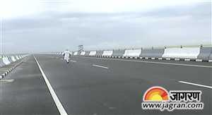 एशिया के सबसे लंबे पुल पर पैदल चले पीएम मोदी